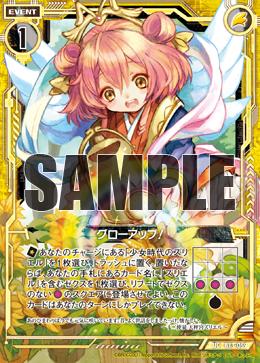 B13-059 Sample