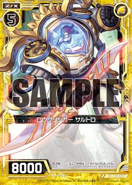 B14-052 Sample