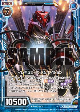 B22-038 Sample