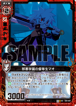 E04-001 Sample