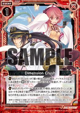 B15-018 Sample