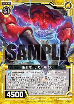 B15-045 Sample