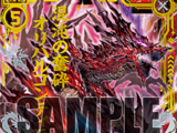 Invigorator of Chaos, Orichalcum Tyranno