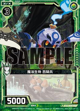 E08-045 Sample