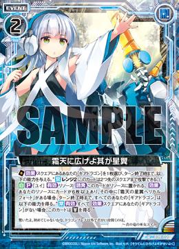 E09-020 Sample