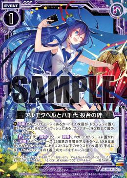 B21-080 Sample