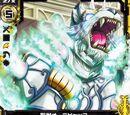 Holy Beast, Aura Byakko