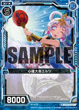 B14-029 Sample