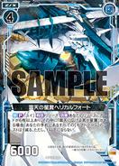 E09-015 Sample