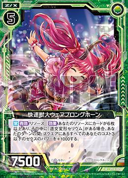 E15-022 Sample