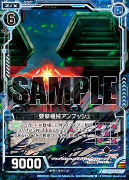 E05-011 Sample
