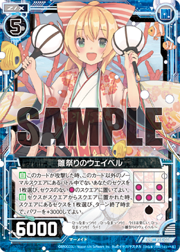 P15-019 Sample