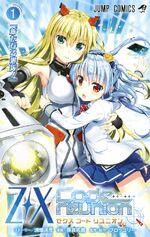 ZX Code reunion Vol 01