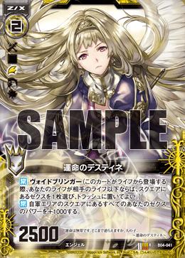 B04-041 Sample