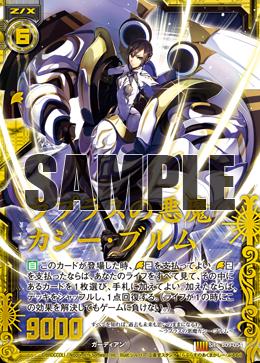 B09-054 HSR Sample