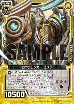 B20-059 Sample