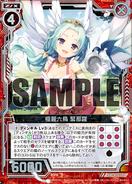 B16-007 Sample