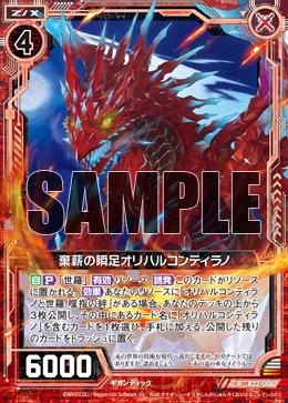 B22-006 Sample