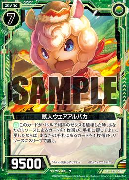 B14-096 Sample