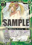 F24-009 Sample