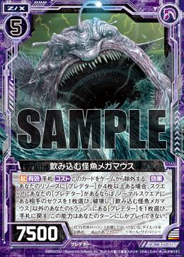 B21-076 Sample
