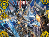 Genesis-Guiding Lumenblade, Innocent Star