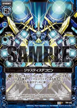 B08-039 Sample