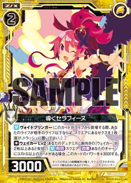 E08-021 Sample