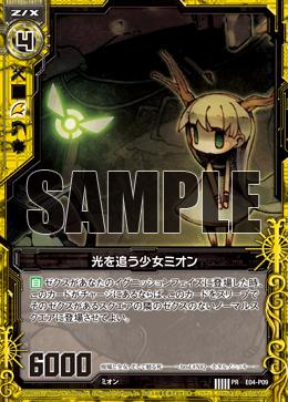 E04-P09 Sample