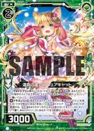 P23-012 Sample