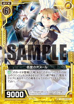 B13-056 Sample