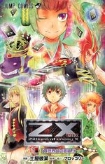 ZX Manga Vol 01
