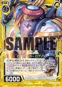B16-050 Sample