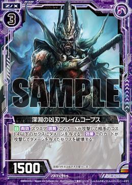 C15-007 Sample
