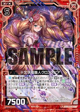 C15-004 Sample
