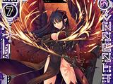 Dark Demonborn, Crepus