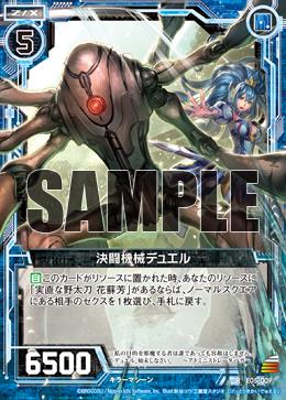 E05-009 Sample