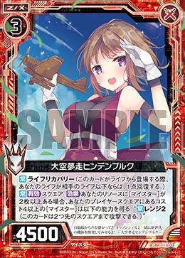 B27-003 Sample