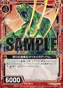 C14-006 Sample