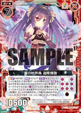 E10-009 Sample