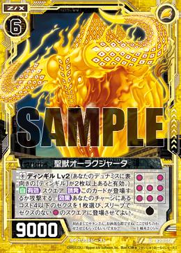 B20-056 Sample