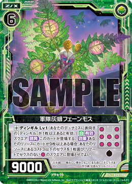 B22-096 Sample