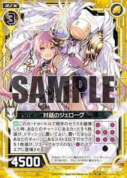 B15-047 Sample