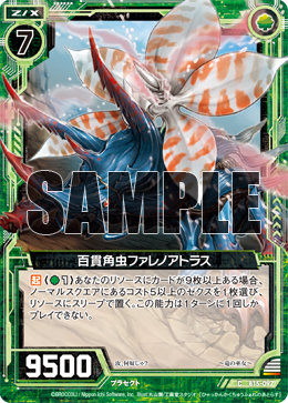 B15-097 Sample