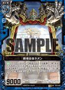 B12-037 Sample