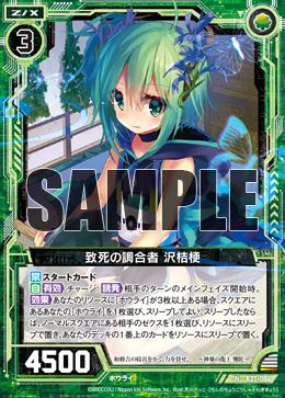 B21-086 Sample