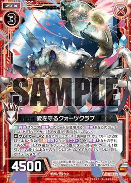 B22-002 Sample