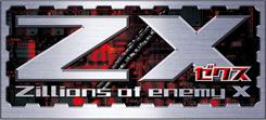 File:Logo zx.jpg