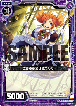 B20-065 Sample