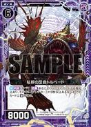 F27-011 Sample